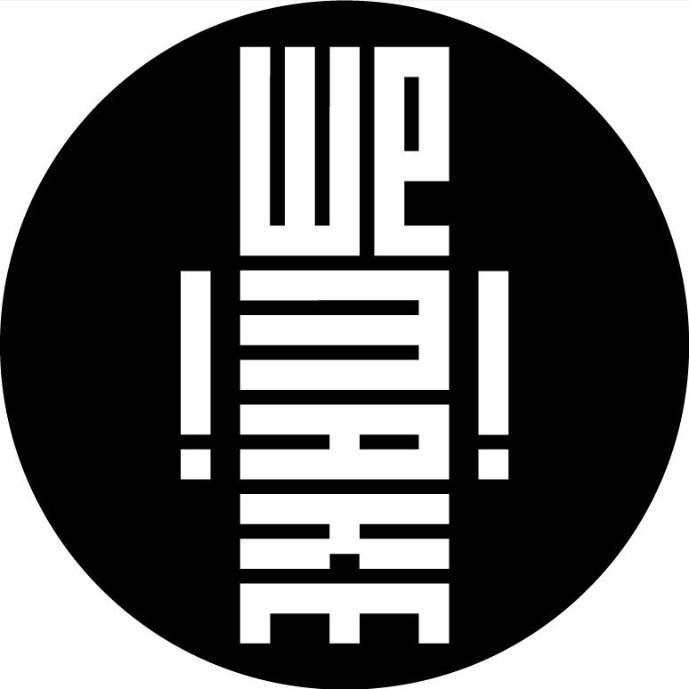 LogoWeMake